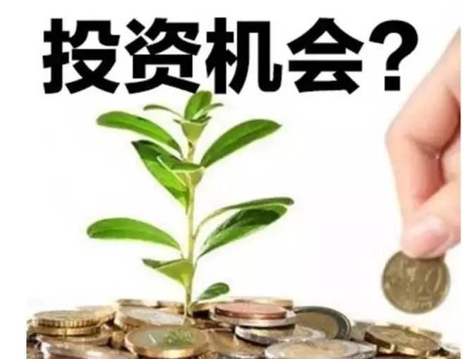 投资要注意哪些风险?