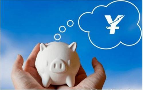 个人投资理财知识要求我们知道哪些点?